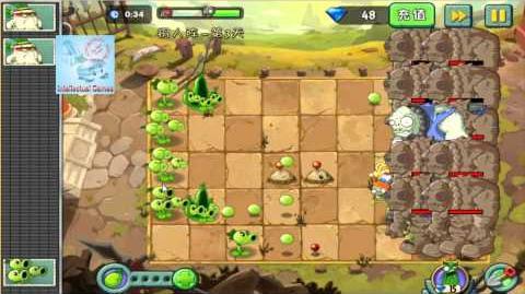 Kungfu Map Mini Games 09 Han Bronze Gargantuar Boss Plants vs Zombies 2 Chinese