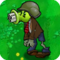 Gatling Pea Zombie1