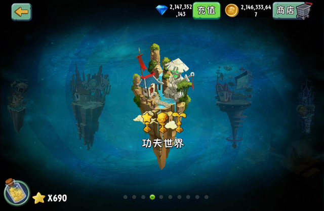 File:Kongfu World on World Map Completed.png