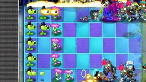 Plants vs. Zombies 2 Chinese Version - Neon Mixtape Tour Day 10 1.9