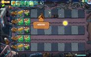 GameplaySod