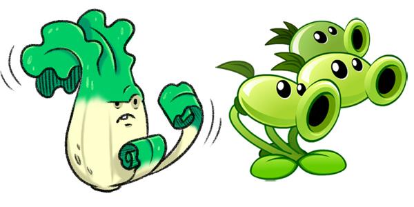 File:Plants-vs-zombies-2-artwork-01.jpg
