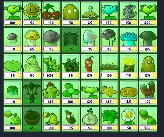 File:Imitater plants.jpg