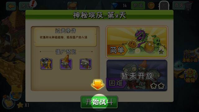 File:NewAE2M.jpg