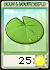 File:Lily Pad Packet.png