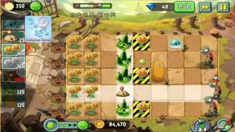 Kungfu Map Day 17 Plants vs Zombies 2 Chinese