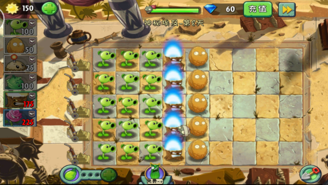 File:New AE8.png
