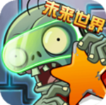 Plants vs. Zombies All Stars icon200