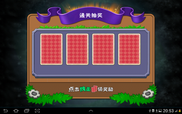 File:Screenshot 2014-02-02-20-53-31.png