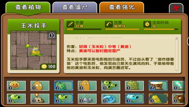 File:Kernel-pult Almanac China2.png