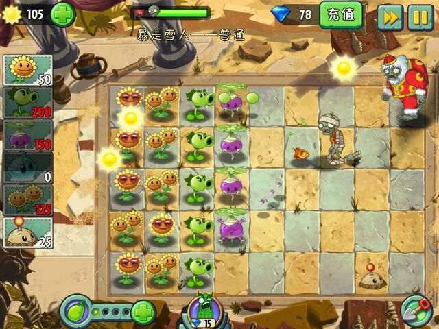 File:PvZ2 Chinese Ancient Egypt Yeti Event.jpg