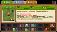 Firebloom Queen China Almanac