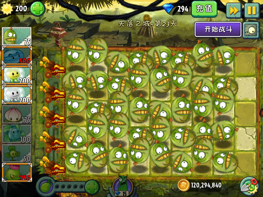 Fruit vs zombies - Full Lawn Of Jackfruit In A Last Stand Level
