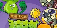 Plants vs. Zombies 2: Social Edition