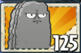 File:Boosted Imitater Tall-nut2.png
