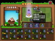 Pinkstarfruit Level 3