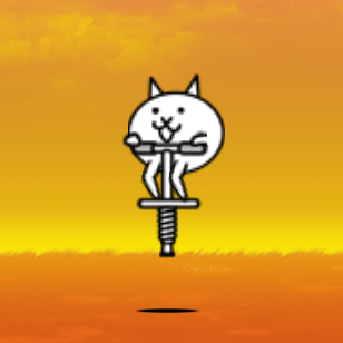 File:Pogo cat.png