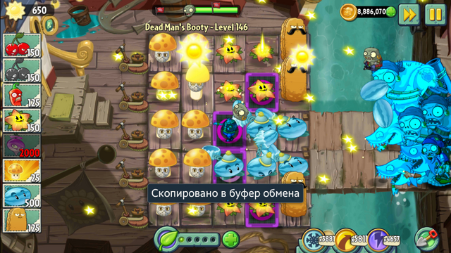 File:Screenshot 2014-10-06-17-03-40.png