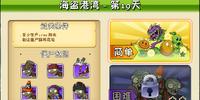 Pirate Seas - Day 19 (Chinese version)