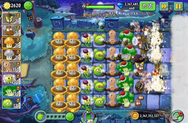 File:Unused chinese costumes gameplay.png