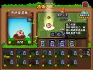 Pinkstarfruit Level 4