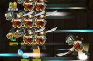 SwordSkill