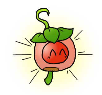 File:Groundcherry.png
