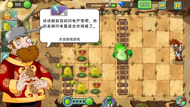 File:Chinese4.png