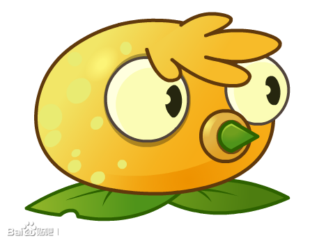 File:An HD Small Kumquat.png