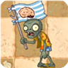 File:BeachFlagZombie2.png