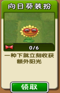 File:Chinese Sunflower Costume.png
