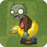 File:PVZIAT Ducky Tube Zombie.png