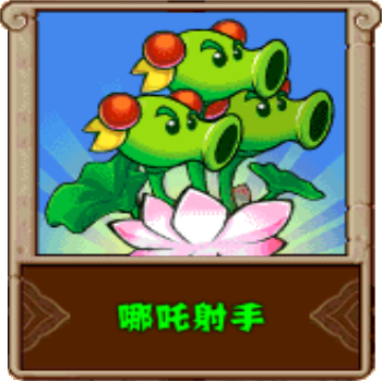 File:Nezha Peashooter.png