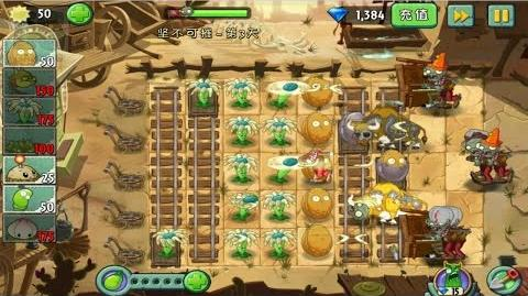 Plants vs Zombies 2 Chinese Version - Part 35 Wild West Last Stand