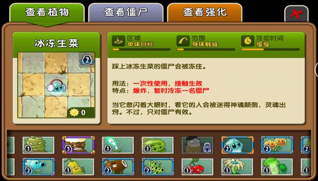 File:Iceberg Lettuce Almanac China.png