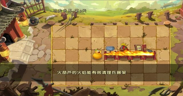 File:Kung-Fu World 2.jpg
