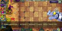 Jurassic Marsh - Ultimate Challenge