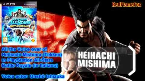 Playstation All Stars Battle Royale Heihachi Mishima VO