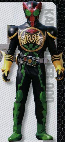 File:220px-Kamen Rider OOO.jpg