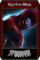 Spider-Man Icon
