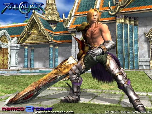File:Knightmare Siegfried.jpg