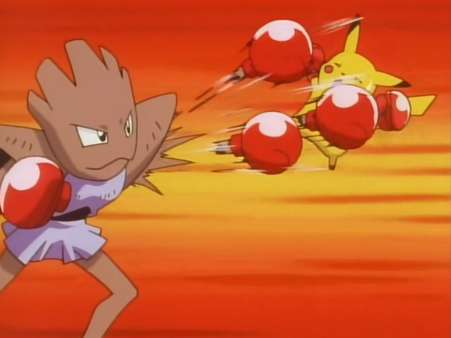 File:Anthony Hitmonchan Comet Punch.png