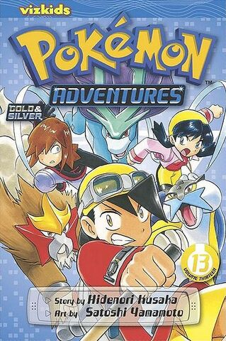 File:Viz Media Adventures volume 13.jpg