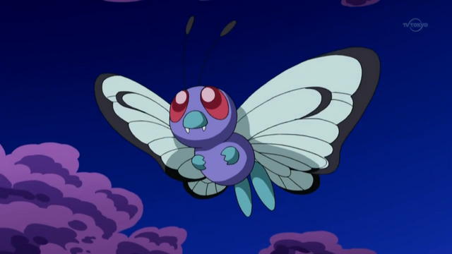 File:Butterfree BW132.png