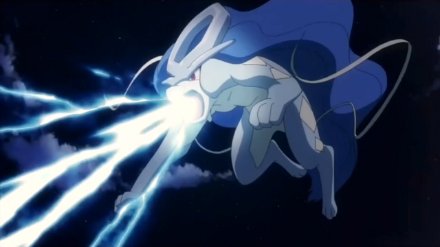 File:Suicune Ice Beam.png