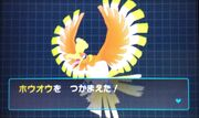 Captured Ho-Oh