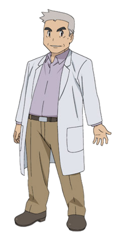 File:Professor Oak Origins.png