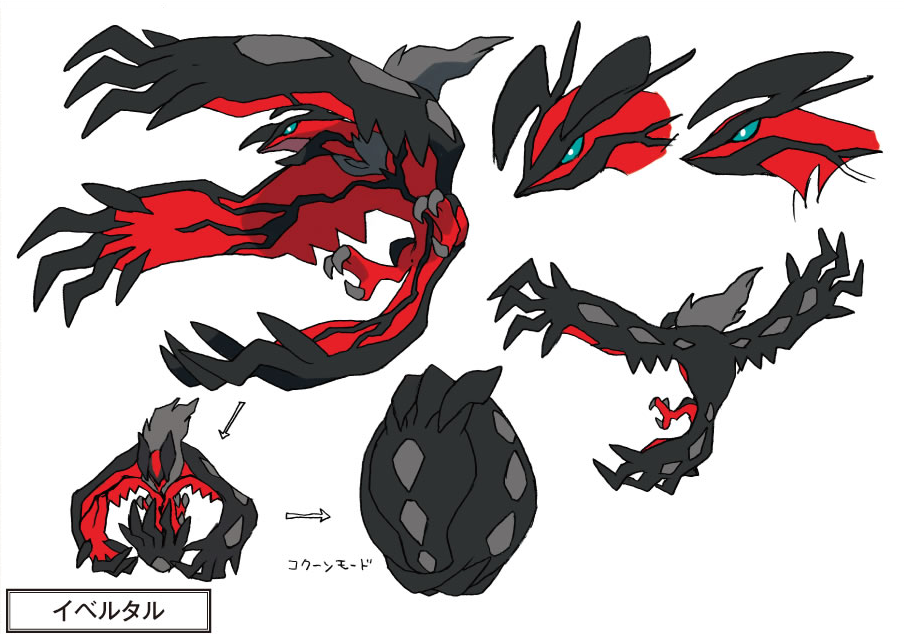Coloring Pages Pokemon - Yveltal - Drawings Pokemon