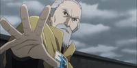 Ryoku (Generations)