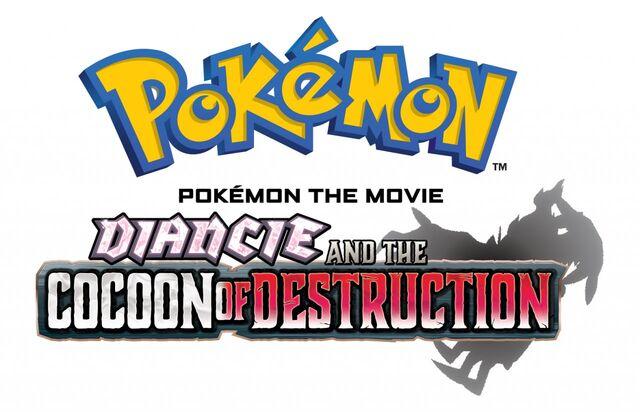 File:Cocoon of Destruction English logo.jpg